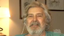ПЪРВО В ПИК: Стефан Данаилов в реанимацията на ВМА - докарали го спешно от Хисаря