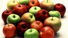 Как да запазим ябълките свежи до пролетта
