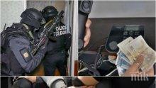 АКЦИЯТА ВЪВ ВЕТОВО: Социални взеха едно от детето на ало измамник, арестите се увеличават