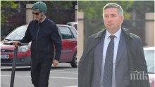 Трайчо Трайков и Прокопиев с тротинетка в Спецсъда - разпитват ги с Дянков по делото за ЕВН (СНИМКИ)