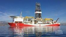 ЕС ще съгласува отговор на турските сондажи край Кипър следващата седмица