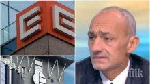 """ЕКСКЛУЗИВНО: """"Еврохолд"""" с първи коментар след новината, че ЧЕЗ няма да прави трети опит за продажба на активите си - външни сили имат интерес да спрат сделката"""
