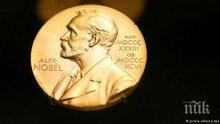 Ето кои спечелиха Нобеловата награда за медицина