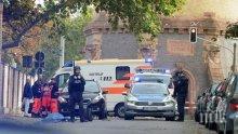 Заловиха един от стрелците край синагога в Хале