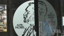 Връчват две Нобелови награди за литература