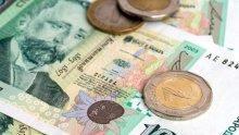 Сменят повредени банкноти без такса