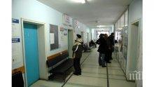 ПАРАДОКС: Жена с увреждания връща пари на НОИ