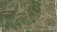 Земетресение разлюля Вранча, трусът е с магнитуд 3,1 по Рихтер