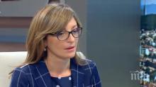 """Екатерина Захариева: Няма да допуснем казусът """"Полфрийман"""" да повлияе на отношенията между България и Австралия"""
