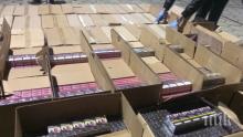 При спецакция разкриха тайник с 50 мастербокса цигари без бандерол (СНИМКИ/ВИДЕО)