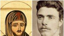 ГОЛЯМ БЪЛГАРСКИ ПРАЗНИК: Честваме светеца, чието име взима Васил Левски, когато става монах