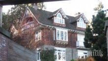 Продават къщата, в която се самоуби Кърт Кобейн, за 7,5 млн. долара