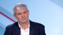 Лидерът на КНСБ: Ако няма пари за здравните специалисти, се вдигаме на нов протест