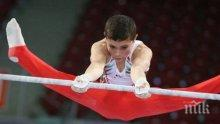 България ще има състезател в спортната гимнастика на Олимпиада 2020