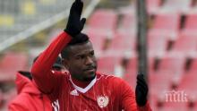 Бразилски бранител се дърпа за нов договор с ЦСКА-София