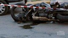 Микробус помете мотоциклет край Велико Търново, мъжът е в тежко състояние