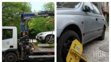 ВОНЯЩО ОТМЪЩЕНИЕ: Нова наказателна акция срещу пишман-шофьори - паркираш неправилно, откриваш колата си с... мъртва скумрия (СНИМКИ)