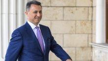 ОФИЦИАЛНО: Груевски е бежанец, остава си в Унгария