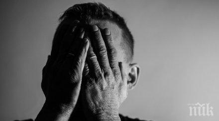 Днес е Световният ден на психичното здраве