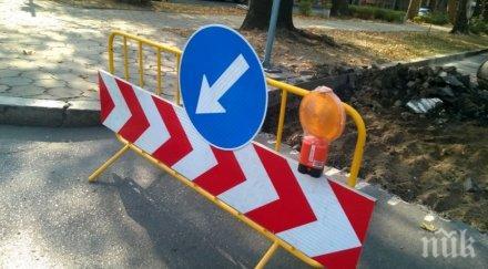 РЕШЕНО: Ремонтират пътя Видин - Ботевград
