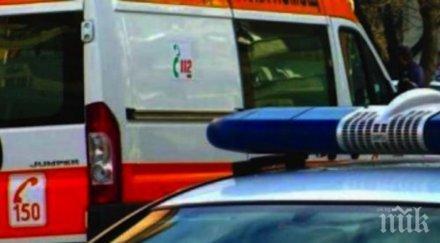 АД НА ПЪТЯ: Един загинал, двама са ранени при тежка катастрофа край Сливен
