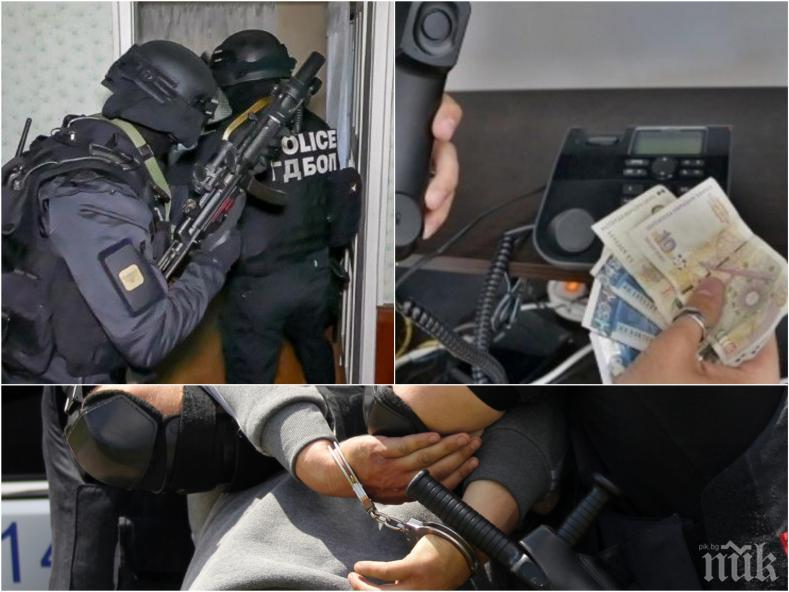 ПЪРВО В ПИК: Спецпрокуратура и жандармерия блокираха Ветово, удрят меката на ало измамниците
