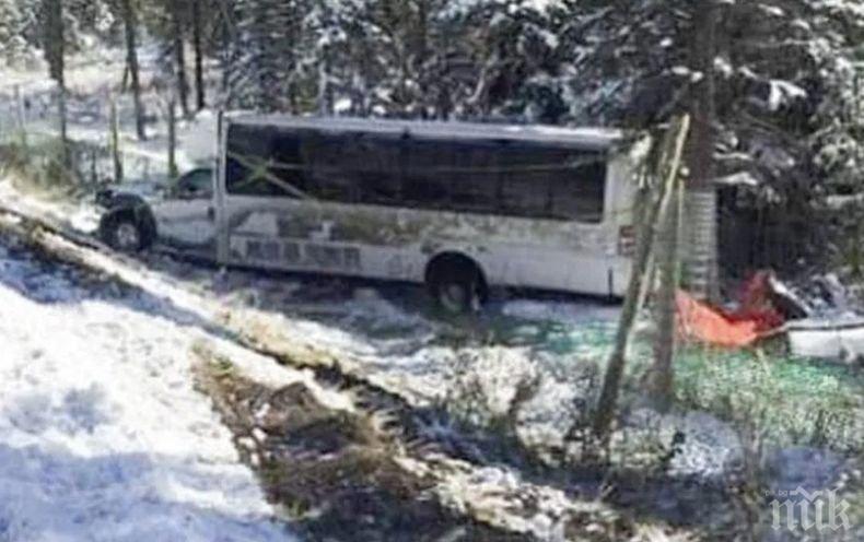 Инцидент: 14 пострадали при катастрофа на автобус в Канада