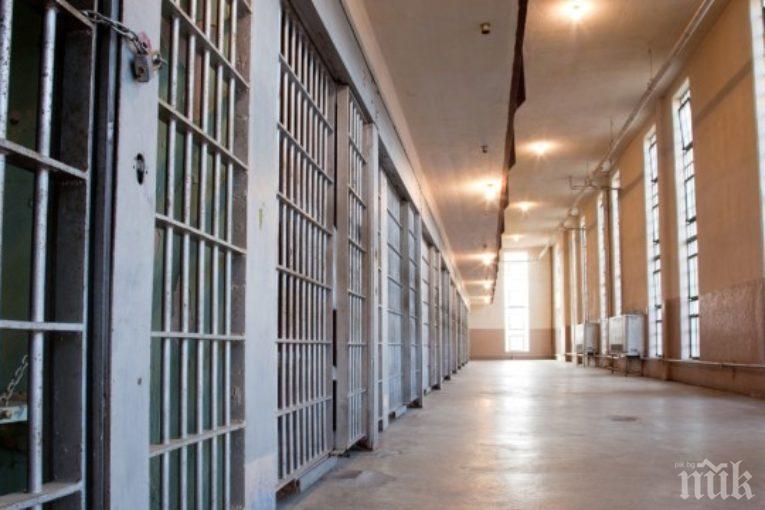 Строител от Сандански влиза в затвора