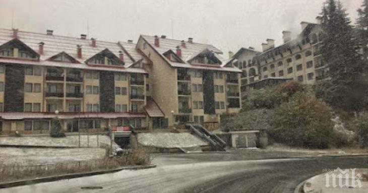 Първи сняг в Пампорово