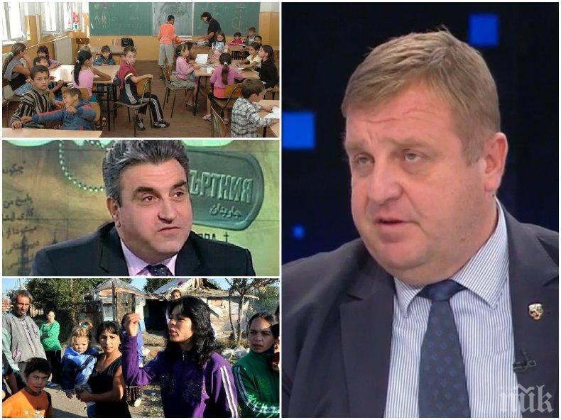 ГОРЕЩА ТЕМА! Красимир Каракачанов с последни разкрития за паниката с ромските деца в Сливенско