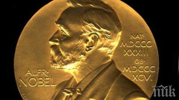 Обявяват Нобеловата награда за литература