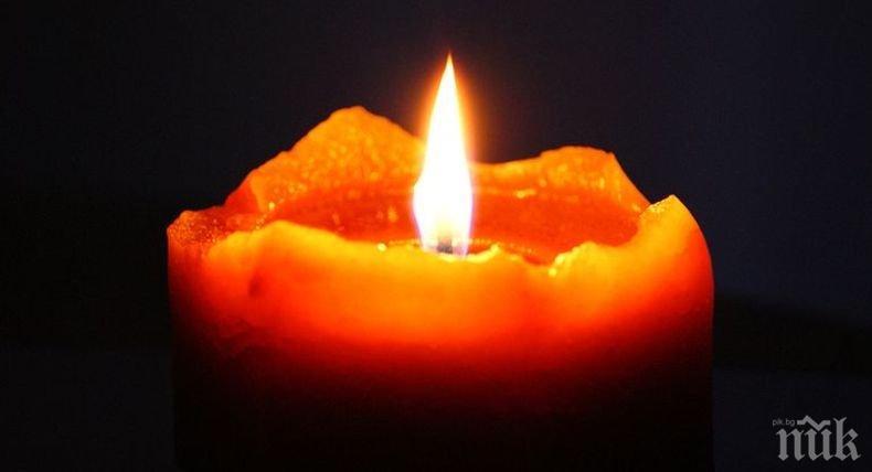 Тополовград е в траур заради убития фелдшер