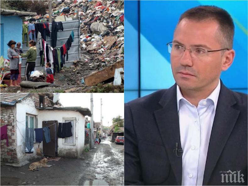 Ангел Джамбазки кардинален: Решението за циганските гета са багери и валяк!