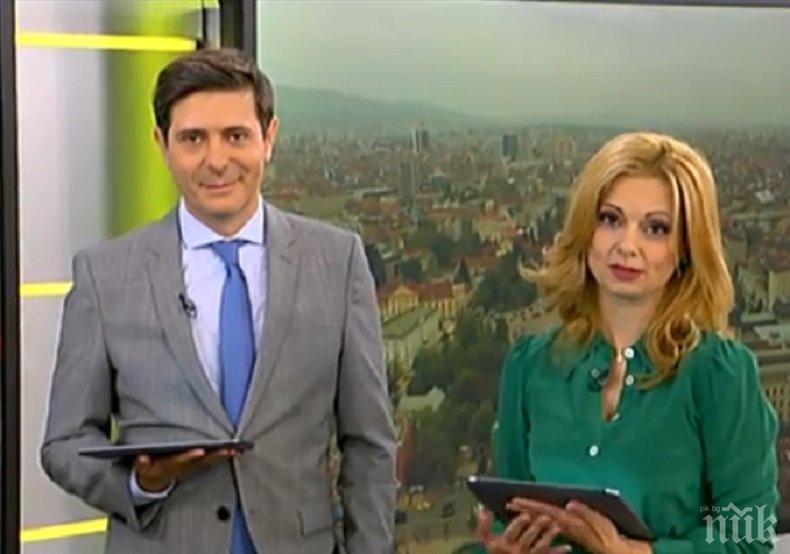 ХА, НАЗДРАВЕ! Аделина Радева подкара на ракия от сутринта, изкара българите алкохолици