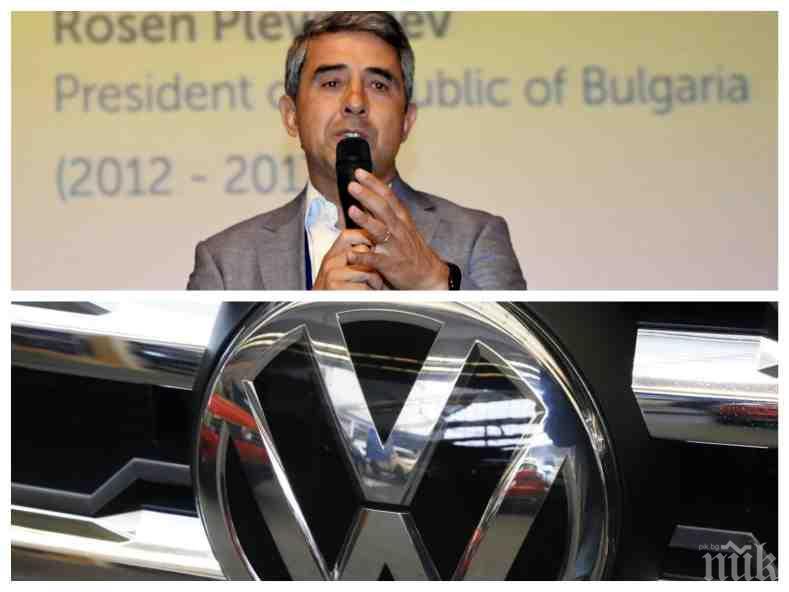 """СДЕЛКАТА """"ФОЛКСВАГЕН"""": Плевнелиев с остра реакция: На Балканите разочарованието от VW е голямо, Ердоган не спазва европейските правила. Хиляди са в затворите"""