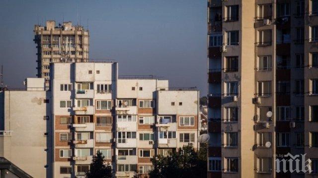 Имотите стават все по-атрактивни - инвестициите в жилища скочиха с 20%