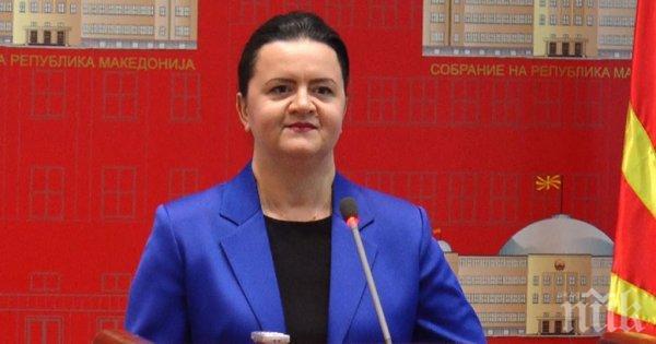 Зам.- шефката на парламента в Скопие е обвинена за корупция