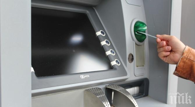 Апаши източиха дебитната карта на пенсионер