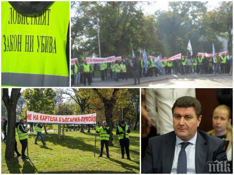 ИЗВЪНРЕДНО В ПИК: Депутатите спряха лобистки закон за горивата - стотици протестираха срещу монопола пред Народното събрание