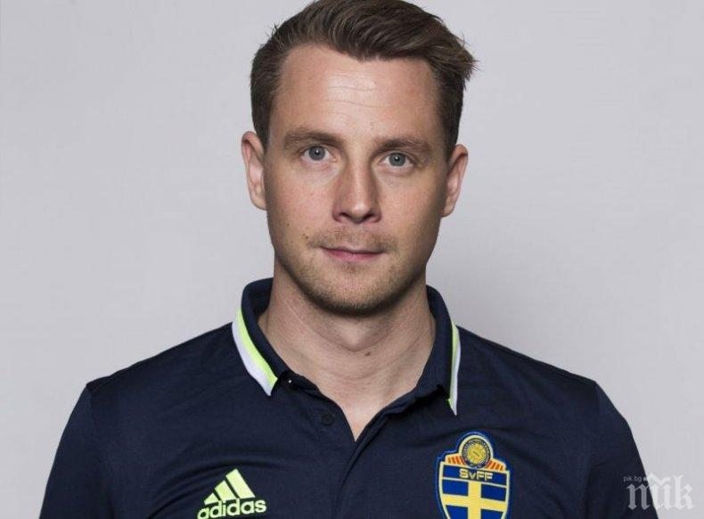 Ченге от Швеция ще свири мача ни с Черна гора