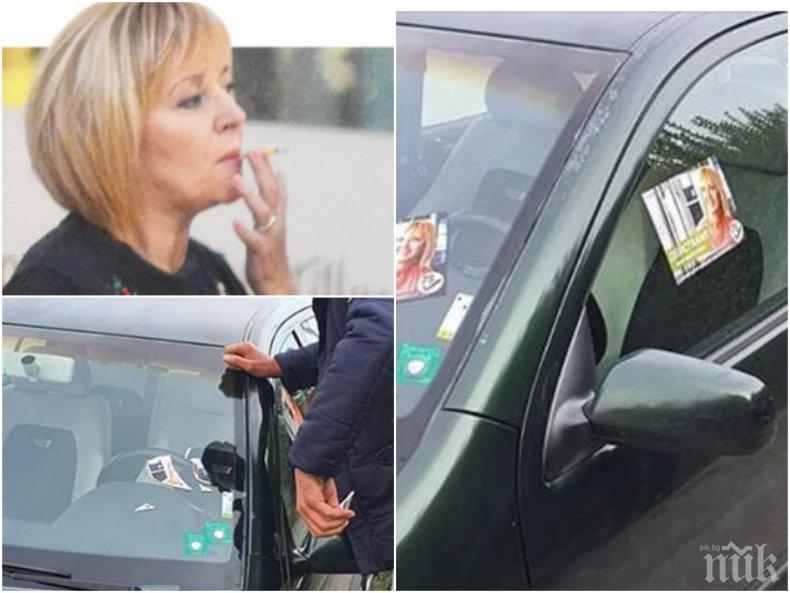 НАГЛОСТ: Мая Манолова съсипва колите на столичани с предизборни лепенки. Ударени над 2000 автомобила. Шофьори изумени от посегателството върху частната им собственост (СНИМКИ)