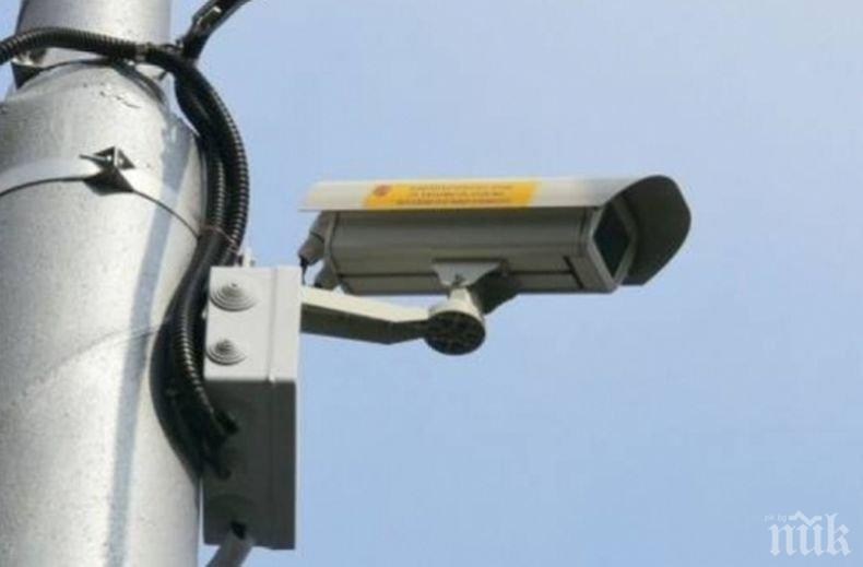 Придобивка: Дупница с нови камери за видеонаблюдение