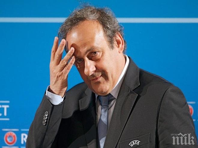 Изтече наказанието на Мишел Платини - бившият президент на УЕФА умува дали да се върне във футбола