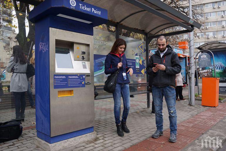 Вандали трошат билетните автомати в Пловдив