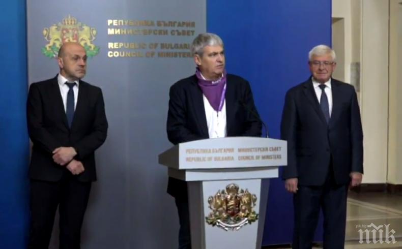 ПЪРВО В ПИК TV: ДОБРА НОВИНА! 200 милиона в бюджета за болничната помощ