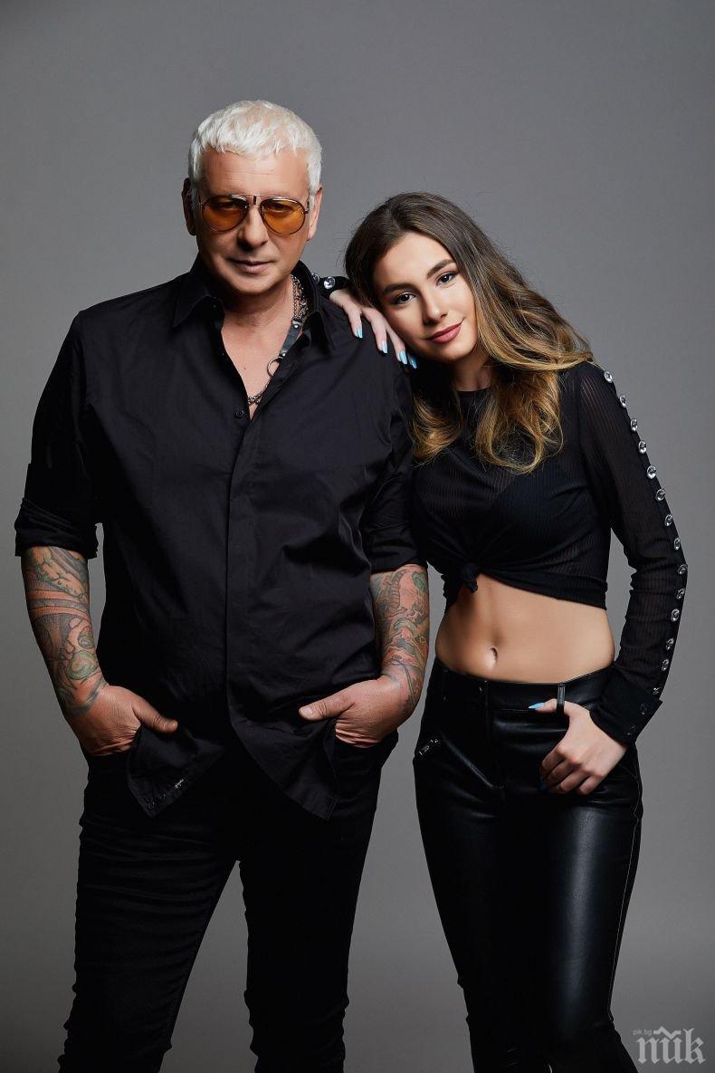 СЛЕД 17-ГОДИШНА ПАУЗА: Стенли пее с дъщеря си в нов албум
