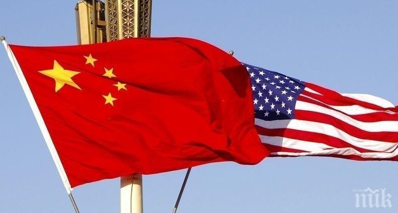 В застой: Представители на Китай и САЩ не са постигнали прогрес в търговските преговори