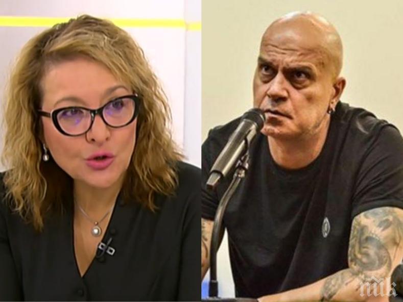 РАЗБИВАЩО: Проф. Антоанета Христова за партията на Слави Трифонов: Търси скандал, името е абсурдно!