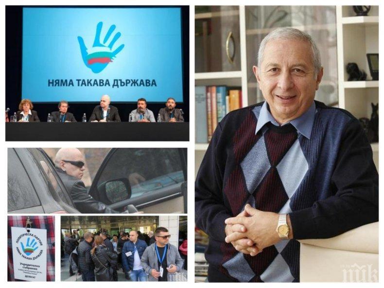 Проф. Огнян Герджиков пред ПИК след нападките на Слави: Трифонов накърнява добрите нрави - името на партията му е удар по престижа на държавността