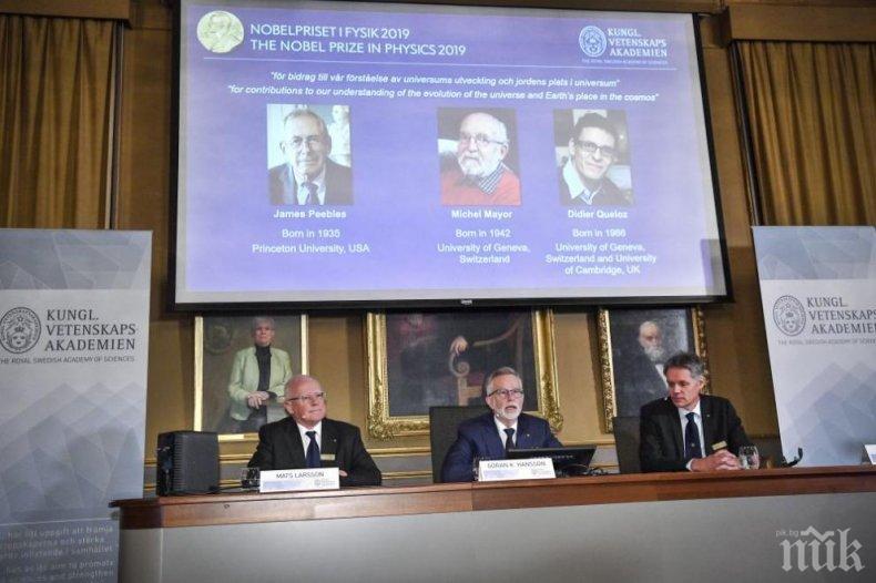 Канадец и двама швейцарци си поделят Нобела за физика